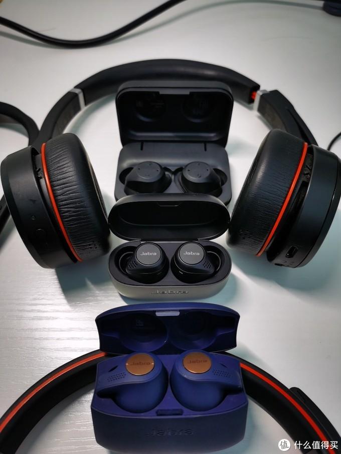 Jabra 捷波朗 Elite 75t第四代真无线蓝牙耳机