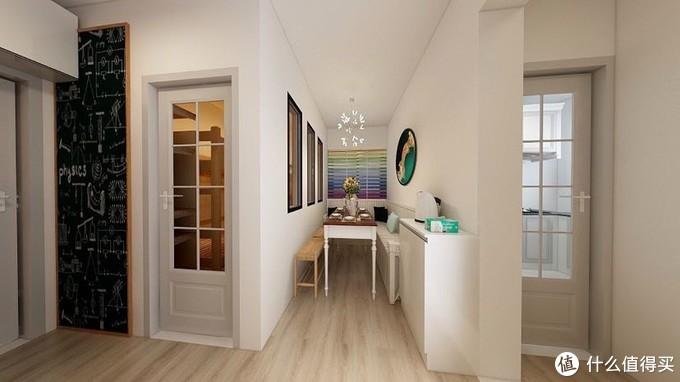 将小户型进行到底:39平两室一厅·条头糕户型也有春天