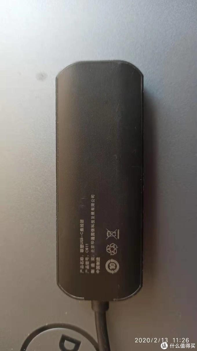联想(Lenovo)C611 Type-C转USB3.0高速转接器 USB-C扩展坞