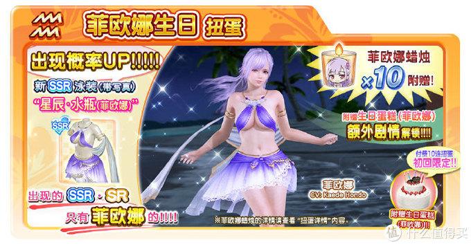 """重返游戏:《死或生6》DLC""""复刻千娇百媚旗袍""""上线"""