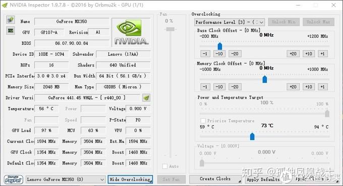 【新品】MX350显卡性能点评