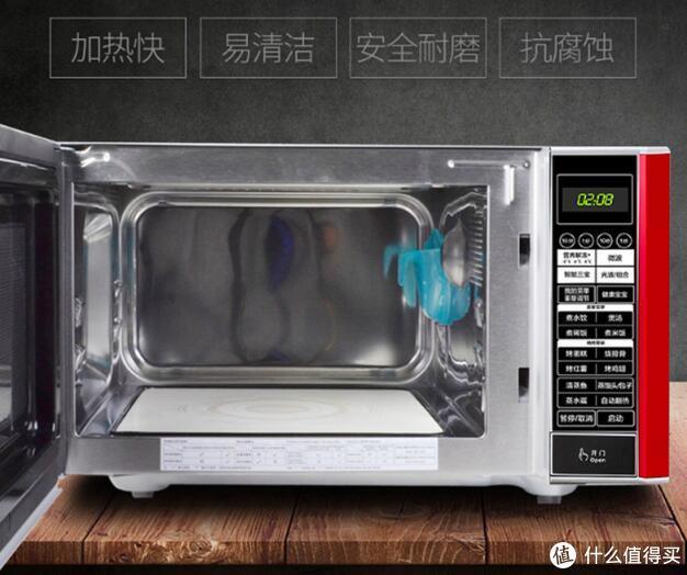 格兰仕Q5系列微蒸烤一体机