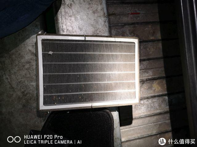 法式奇葩 -雪铁龙C5 空调滤网更换记
