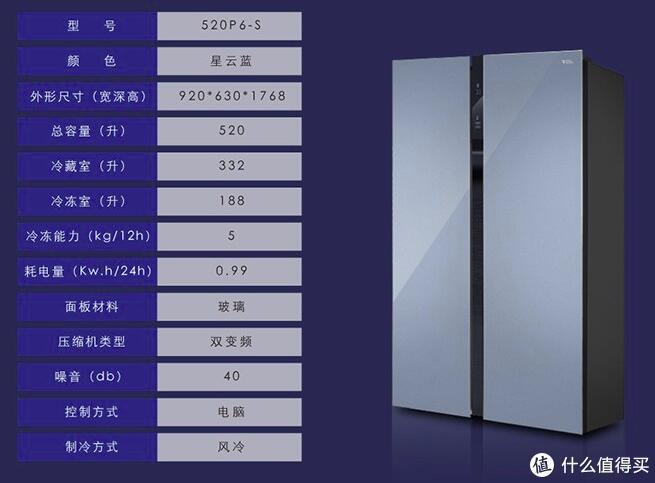TCL P6冰箱