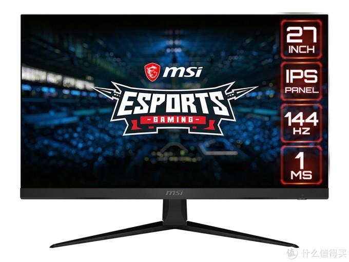 144Hz+1ms的IPS屏:msi 微星 发布 Optix G271 电竞显示器,提供92% DCI-P3色域