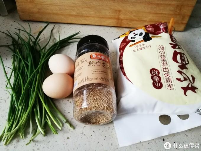 营养早餐~葱香鸡蛋煎饼