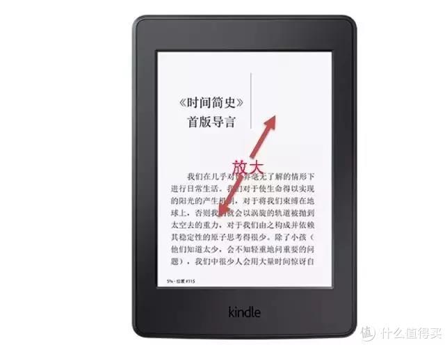 Kindle使用小技巧最全合集!这20条你知道多少?
