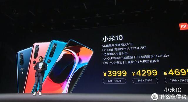 小米10系列手机发布,米6钉子户看了表示不换机