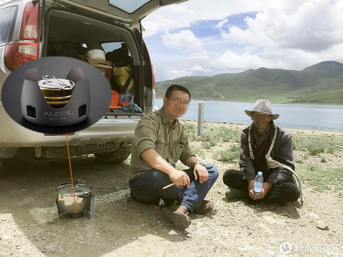 自驾西藏时,都是气炉和酒精炉双备份,这是羊卓雍错岸边用酒精炉做午饭