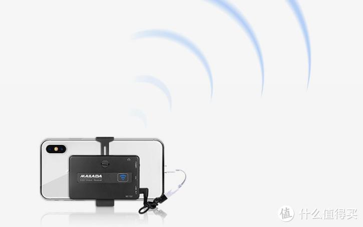 麦拉达S600pro网络授课录音麦克风,视频教学录音好帮手