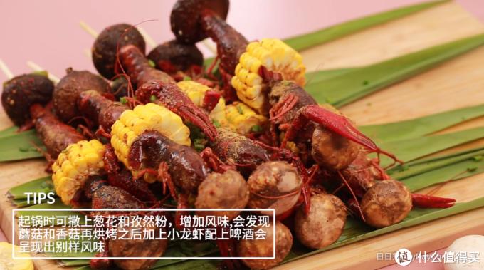 荤素兼具的小龙虾烤串,鲜香美味麻辣过瘾,天哪,味道超赞!