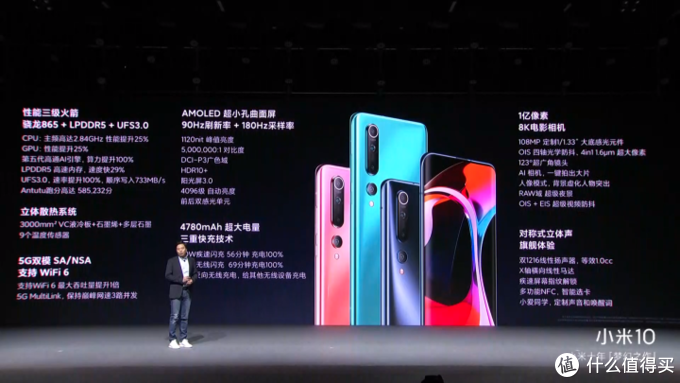 小米手机首次冲击高端市场,小米手机10正式发布