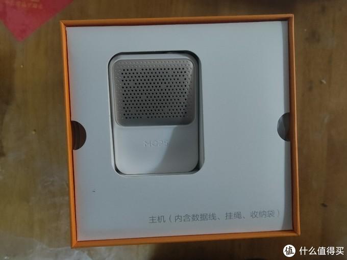 忻风2代口罩产品开箱,并向TT海淘致敬(唯一发货的网站)