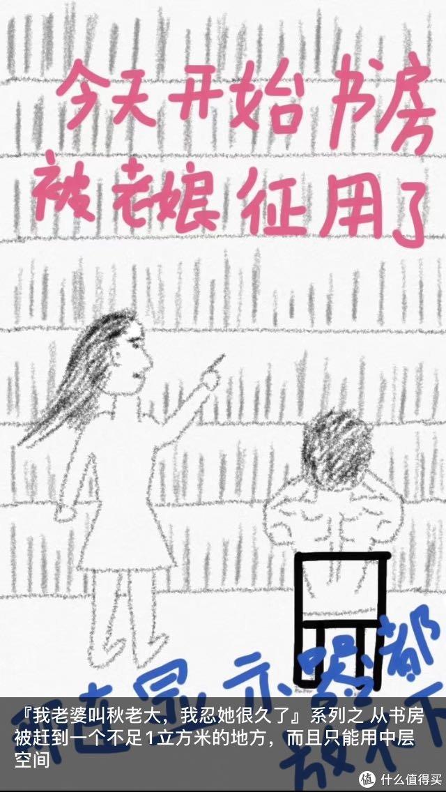 人民教师被逼网红主播的桌面