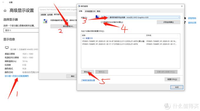 新系统按照这个过程添加刚才的文件,然后进去高级页面