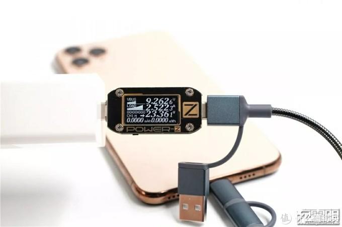 麦多多C-to-C-to-Lightning PD快充数据线测评