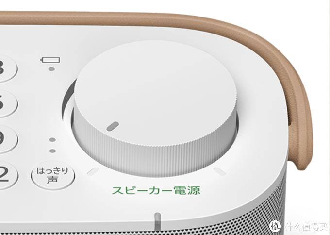 集成电视遥控器功能:SONY 索尼 发布 SRS-LSR200 智能无线音箱