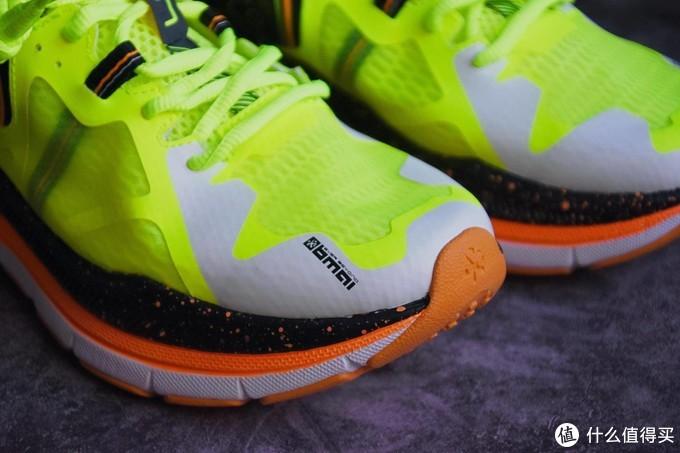 护膝型动,无畏畅跑,必迈远征者 2.0 跑鞋体验