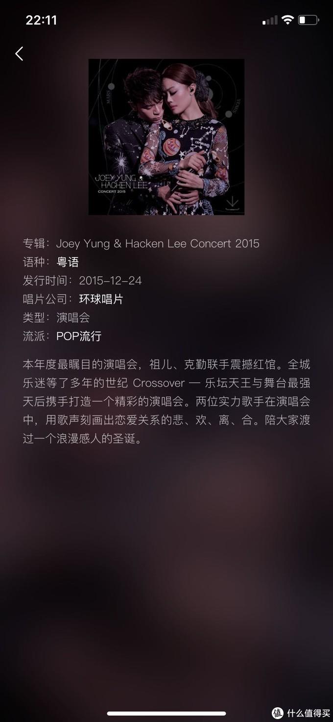 散漫随写:一些粤语演唱会歌单推荐。