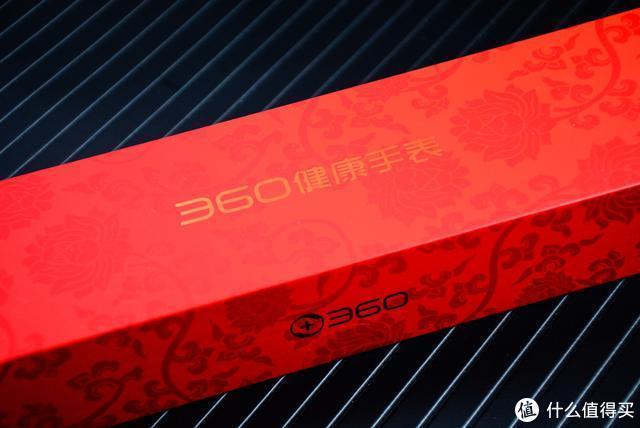 """360手表Pro开箱:周鸿祎为老年人准备的""""脑白金"""",适合送长辈"""