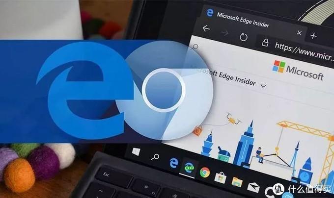 等了这么久,Edge终于成为我的默认浏览器了
