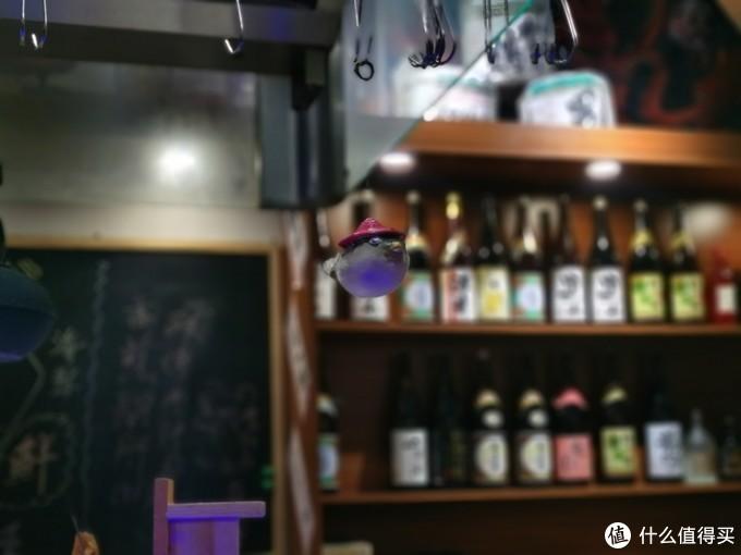 济南青木日式料理探店