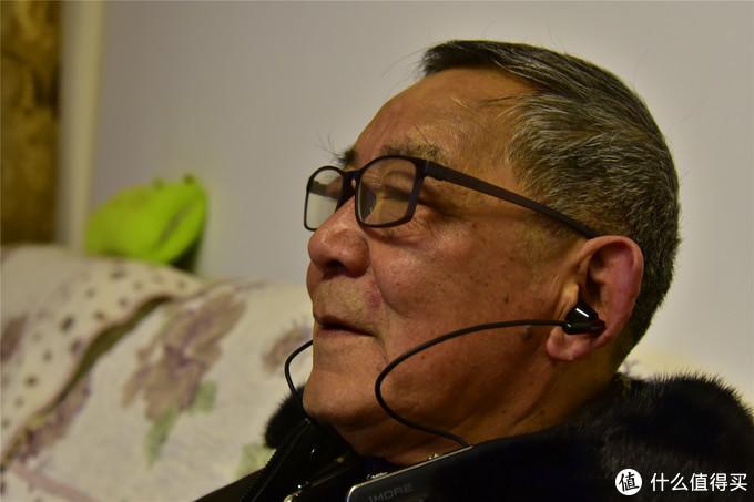 老爷子的新式装备 1MORE无线智能辅听耳机