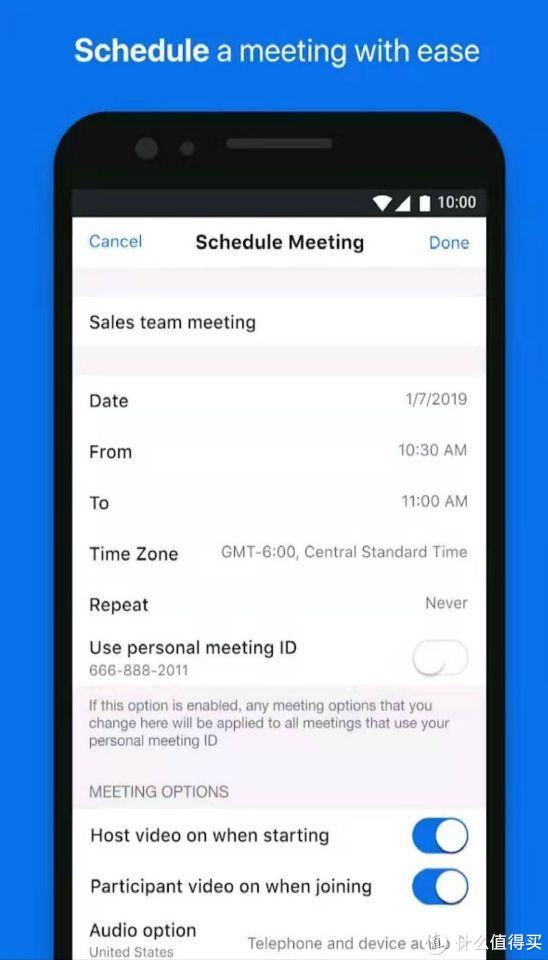 你在家办公几天了?这些软件帮你搞定老板!居家办公必备软件清单