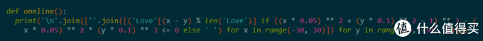 情人节到了,隔离在家的你还不快用Python给你的她表达下爱意?