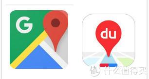 谷歌地图和百度地图
