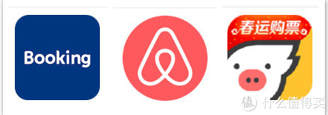 Booking & Airbnb & 飞猪