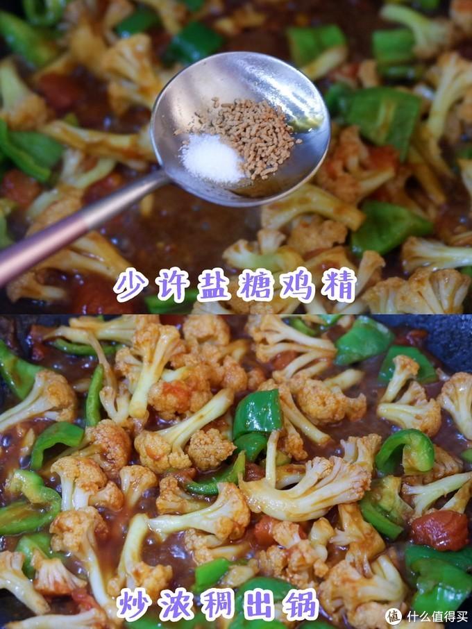 番茄菜花的正确做法!超好吃~开胃,米饭遭殃