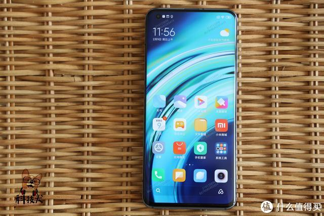 小米10 Pro性能解析:骁龙865 5G旗舰手机处理器