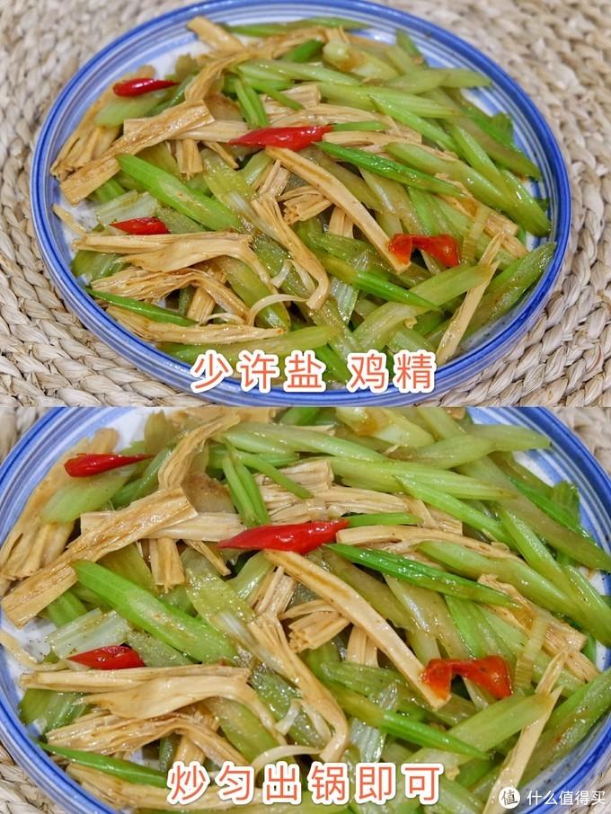 快手家常菜!爆炒腐竹芹菜~美味下饭,健康营养,5分钟炒一大盘