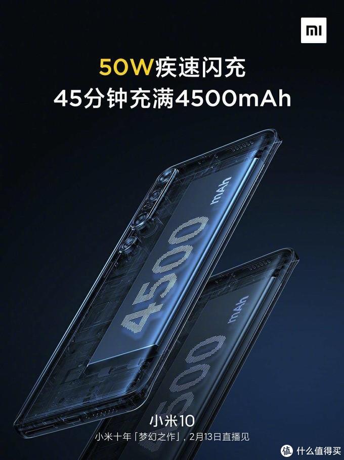 定价4999元起,小米10系列值得买吗?