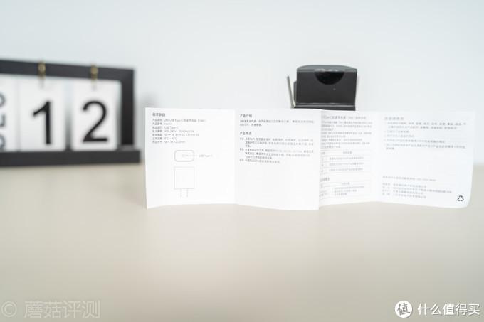 解锁快充新姿势、ZMI紫米苹果18W快充新年套装 评测