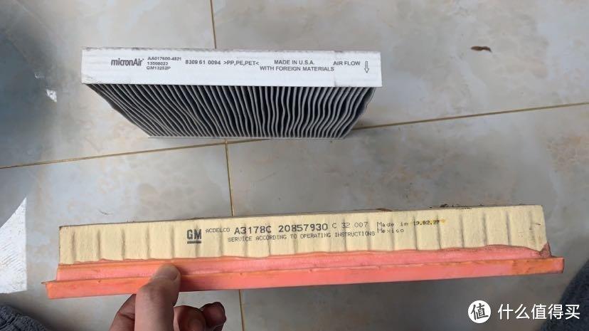 原厂空滤空调滤
