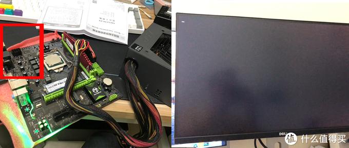 误区2,CPU供电没插