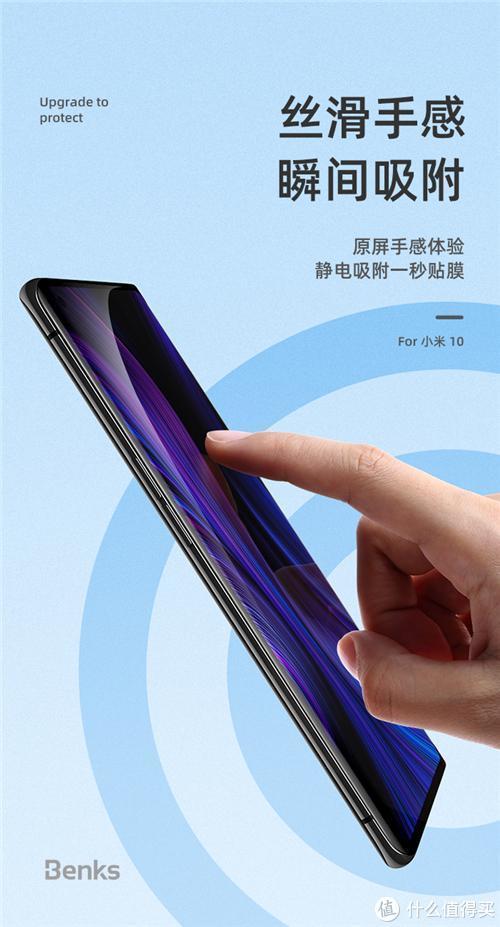 最热门的两款手机:三星S2和小米10,邦克仕同步推出相关配件