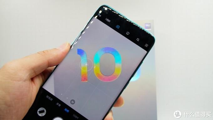 小米10梦幻之作全网首发体验:DXO总分超越了华为,能否吊打友商呢?