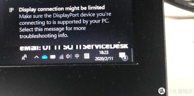 暂时连不上工作电脑(尴尬)