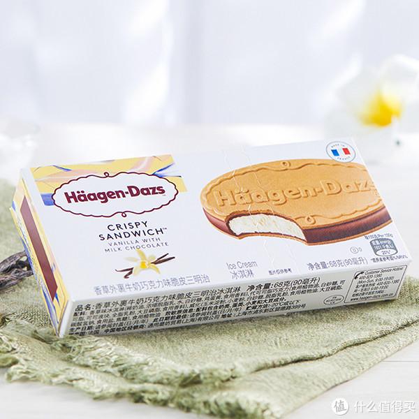 特殊时期情人节想给女友惊喜,就交给哈根达斯冰淇淋