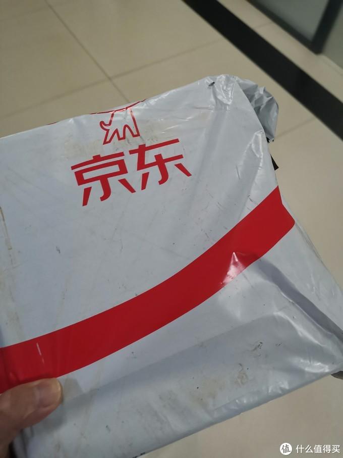 昨晚下的单,下午就到了,广州就是好