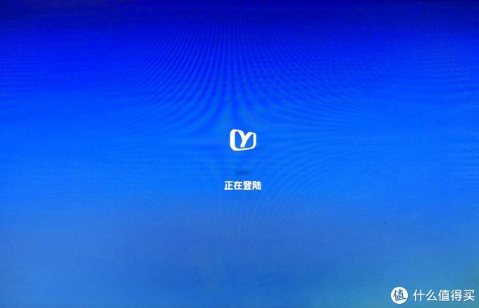 简单设置光猫实现 广东移动宽带 IPTV无线化