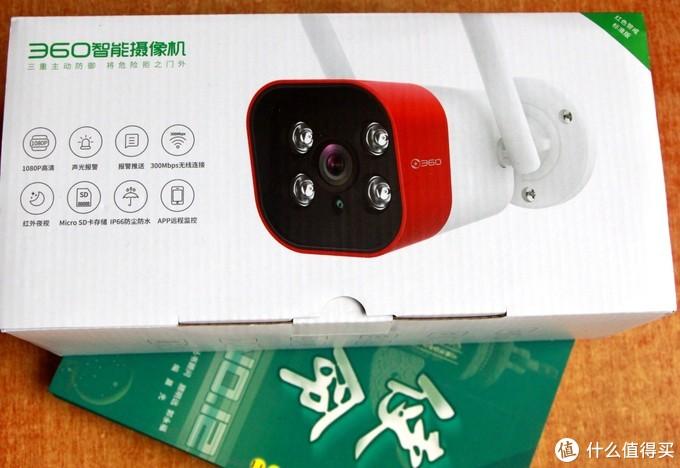 新一代平民安防好帮手, 安防监控新秀——360智能摄像机红色警戒标准版