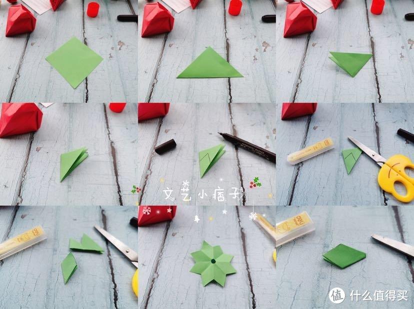 萌萌哒DIY草莓折纸,以假乱真,让你享受亲子陪伴时光