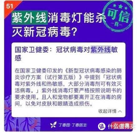 紫外线能杀灭新冠病毒,优一手机紫外线杀菌消毒包,高效灭菌消毒
