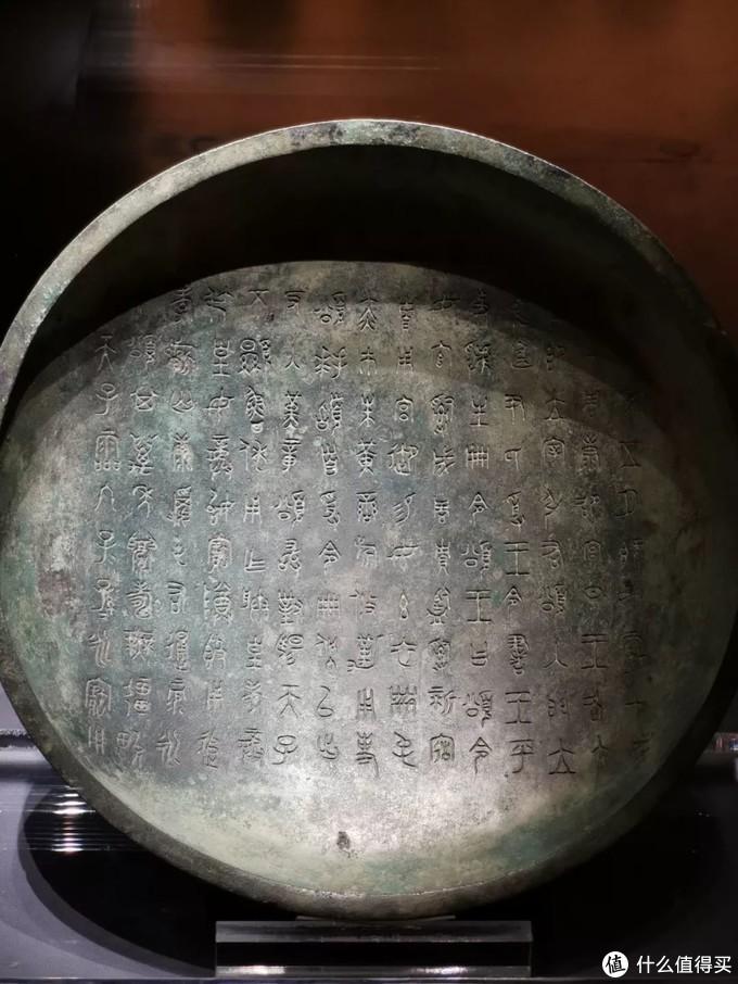 颂簋器盖西周 山东博物馆