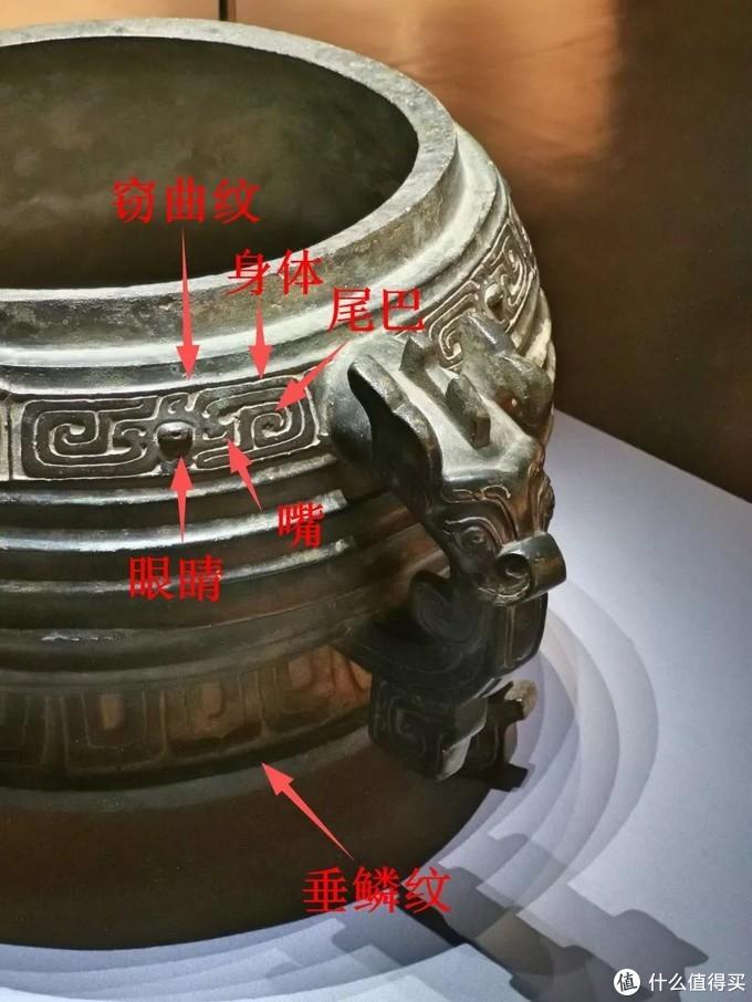 老撕机带你看国宝--颂簋,一部来自2800年前的纪录片