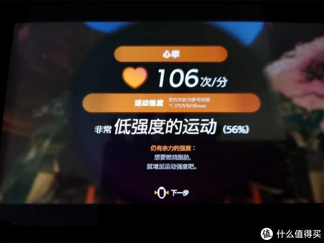 (过完一关后玩家可以通过右Joy-con进行心率监测,了解运动强度)